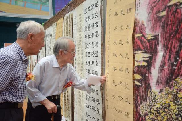 首届丝路长安老年文化工作者书画作品展举行