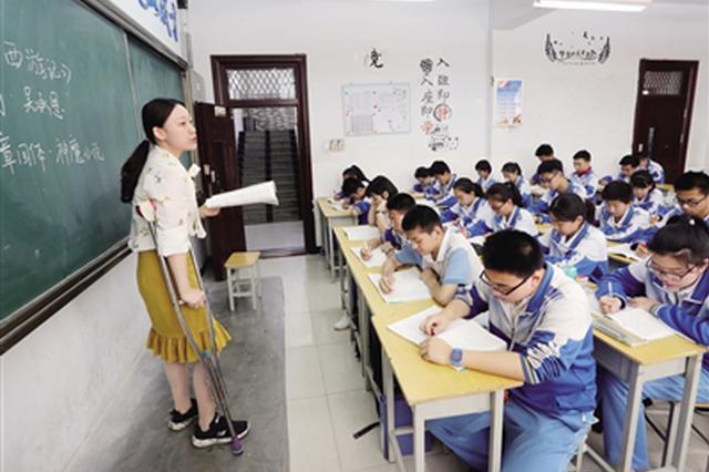 90后教师被赞最美教师:学生要中考 老师拄拐讲课