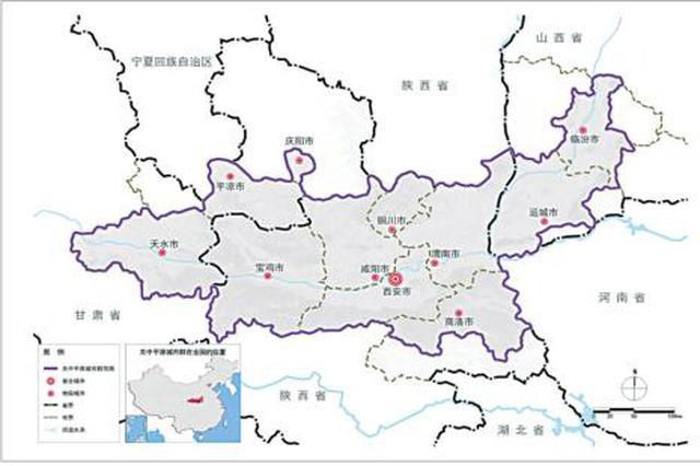 陕推进关中平原城市群建设 推动西康高铁年内开工
