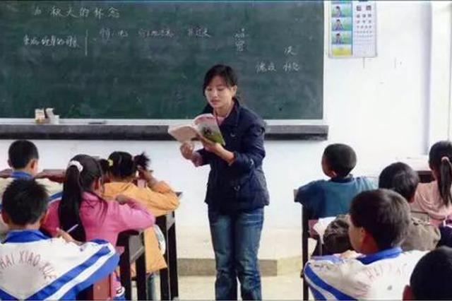 2019陕西特岗教师计划招聘5805人 6月20日开始报名