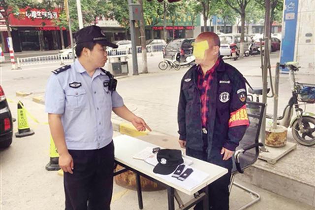 小区保安非法戴警用制式执勤帽 保安队长被警告