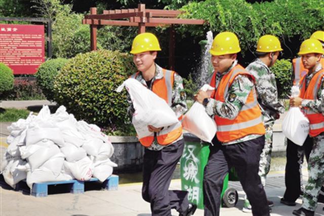西安举办2019防汛演练 确保城市安全度过汛期