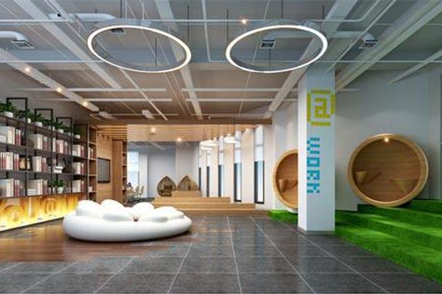 西安建成科技企业孵化器众创空间255个