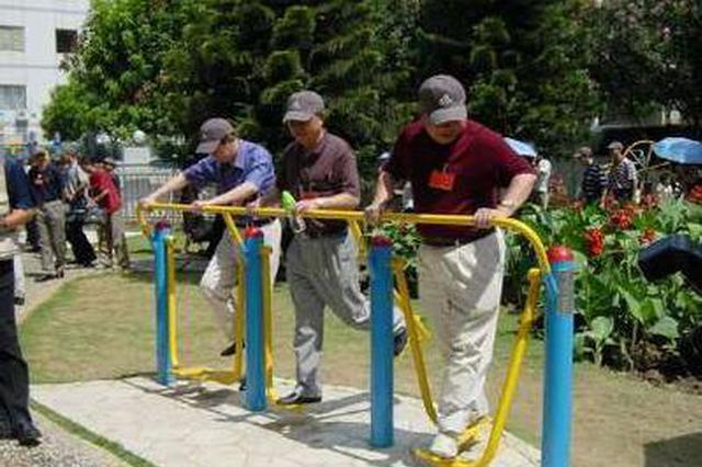 到二〇二一年陕西省实现市县基本公共体育设施全覆盖