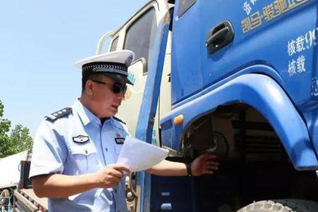 2020年陕西在用柴油车监督抽测排放合格率达95%以上