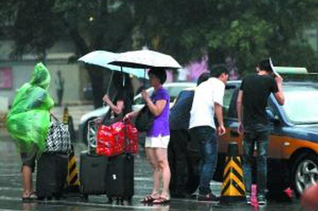 本周前期陕西全省有雨 汉中安康局地暴雨