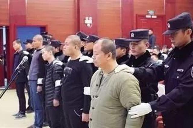 截至5月底 陕西公安机关打掉234个恶势力犯罪集团