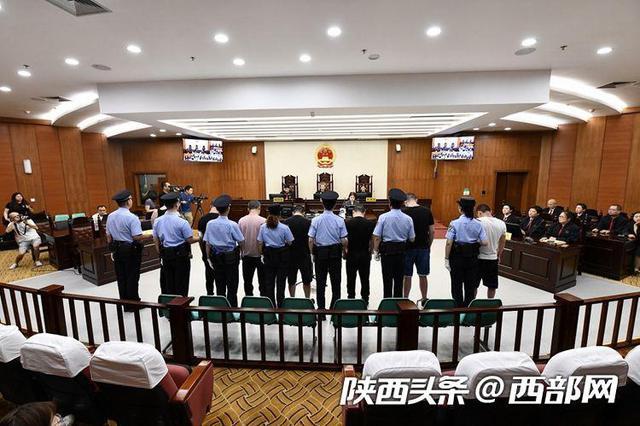 西安中院宣判三起涉恶案 20名被告最高获刑8年6个月