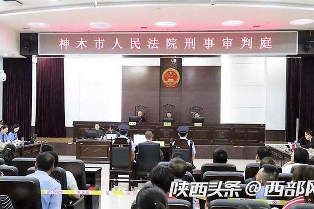 神木市法院公开审理麻某雄涉嫌犯敲诈勒索罪一案