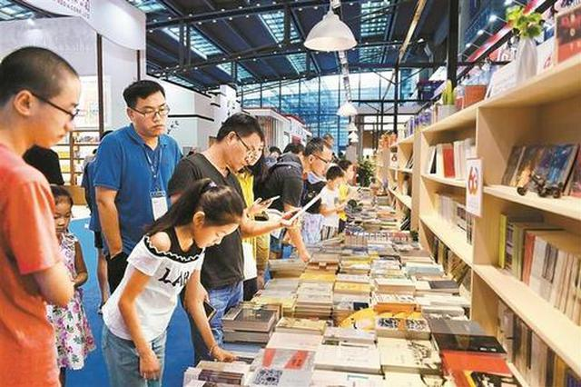 第29届全国图书交易博览会推进会召开 陕将营造最美书博会