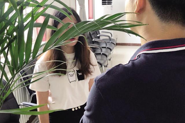 咸阳23岁女子扮演多个角色诈骗熟人27万元