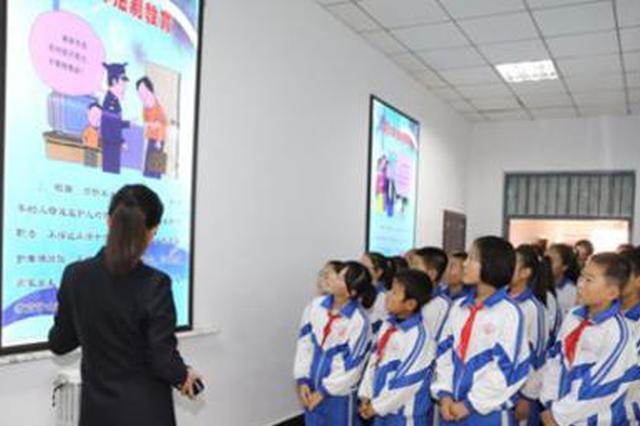 陕西省命名133家青少年教育基地 推进青少年发展成才