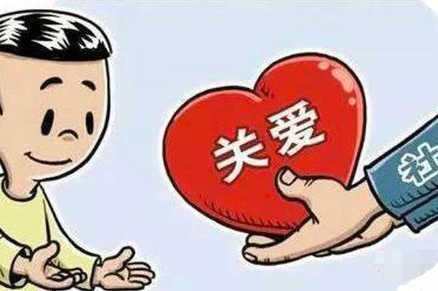 陕西建立民政临时救助储备金制度 覆盖全省1312个乡镇