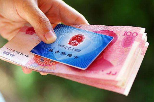 前提条件:参保人员在陕西省内参加过城镇职工养老保险.