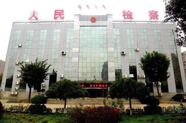 潼关县人民检察院依法快速对首例假记者案?#25169;推?#35785;