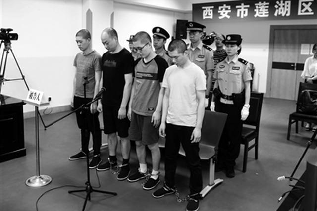 莲湖法院公开宣判4起运输毒品案 4人都获刑15年