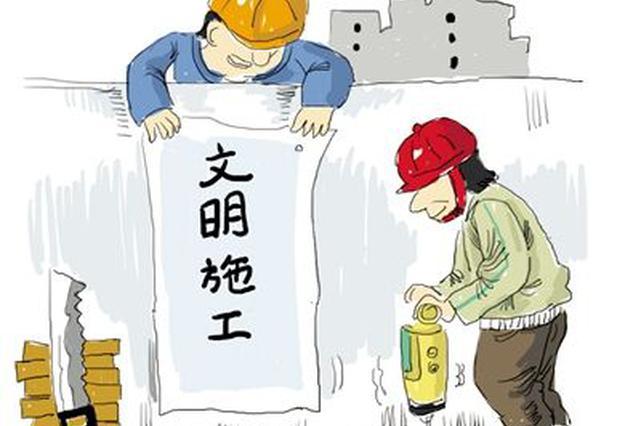 西安龙朔路将于7月1日起开始施工 计划工期两个月