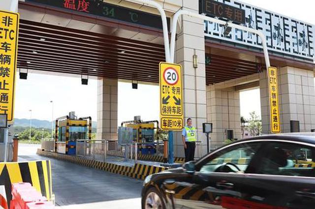 今年年底前陕西取消21个高速公路省界收费站