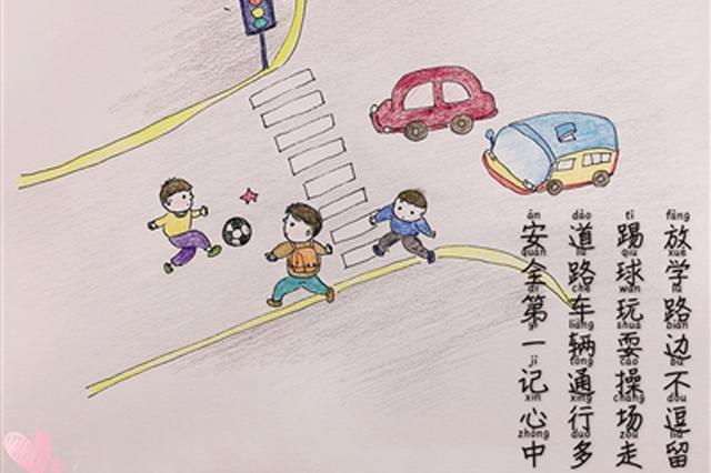 """西安女交警绘漫画""""说""""交规 获众多网友点赞"""
