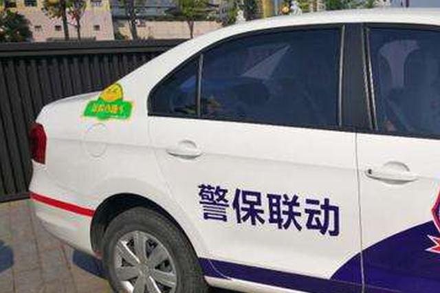 西安警保联动10个月 已联处事故5219起