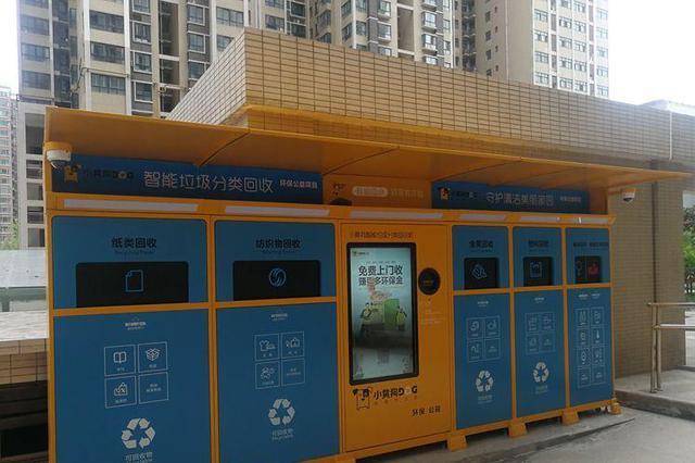 """?#30333;?#26085;笑上海 今日哭西安"""" 西安居民小区现垃圾分类箱"""
