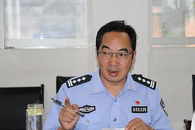 陕西汉中通报官员赌博事件:西乡县公安?#24535;?#38271;被撤职