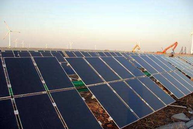 陕西省最大单体光伏电站并网投运 总投资40亿元