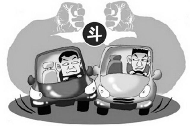 """两车轻微相撞 """"路怒""""司机?#25214;?#20914;突"""