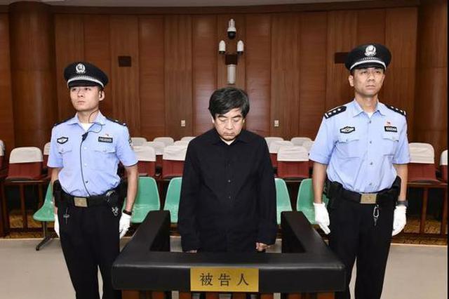 陕西佳县县委原书记辛耀峰一审获刑十三年又六个月