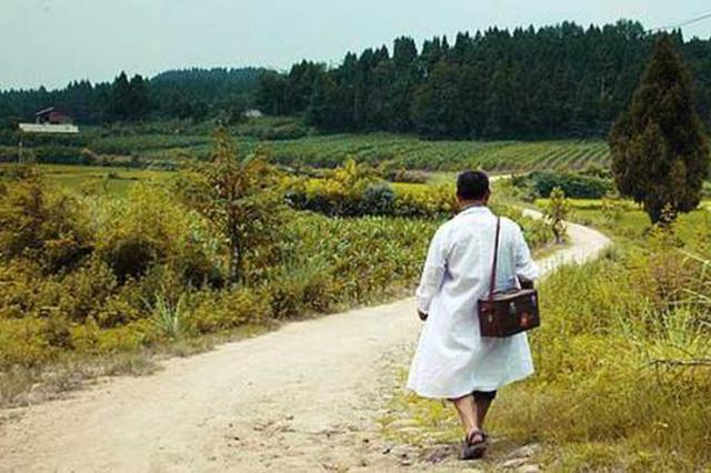 吴堡县招聘45名乡村医生 享受事业单位同类人员待遇