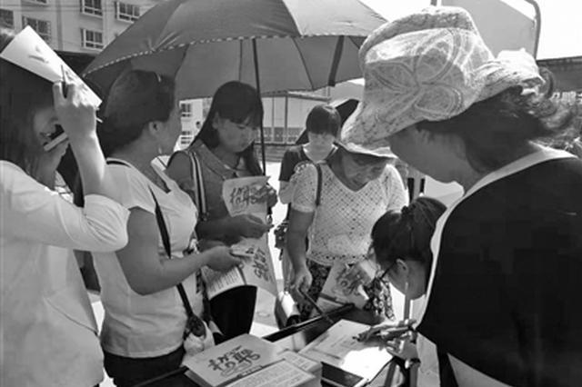 安康紫阳举办园区企业招聘会 297人达成就业意向