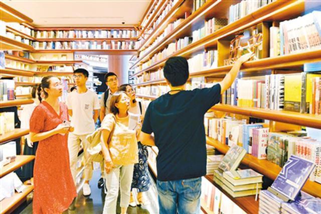 第29届全国书博会:礼赞新中国 书香新丝路