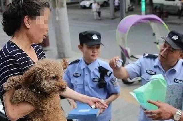 西安警方:这些犬类三环内禁养、三环外不得出户!
