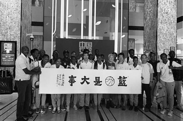 中国女篮古城迎战非洲劲旅 16年后再度亮相三秦大地