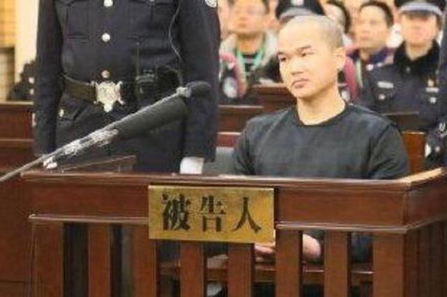 汉中故意杀人、故意毁坏财物案罪犯张扣扣被执行死刑