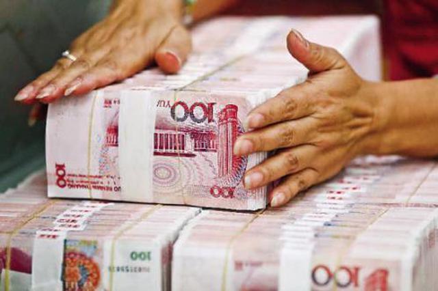 上半年西安财政总收入883.98亿元 518.7亿元用于民生支出
