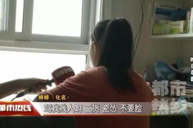 中青报批陕西教师辱骂学生事件:属于严重校园欺凌
