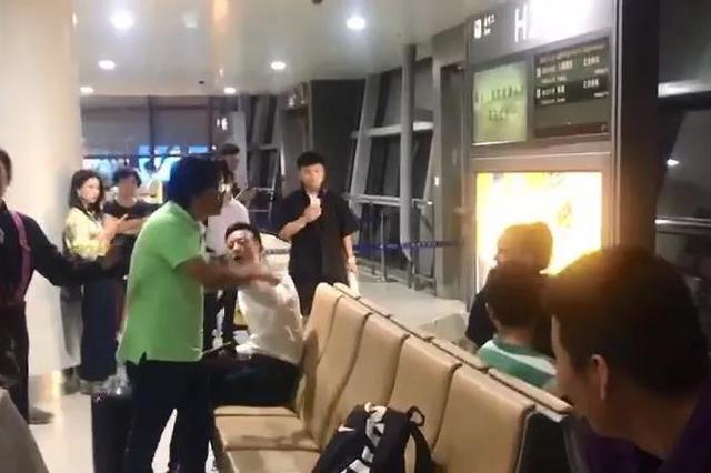 """""""演奏家""""大闹咸阳机场被行拘 曾是郎朗公司合伙人"""