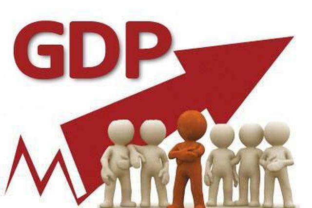陕上半年GDP同比增长5.4% 实现生产总值11625.57亿元