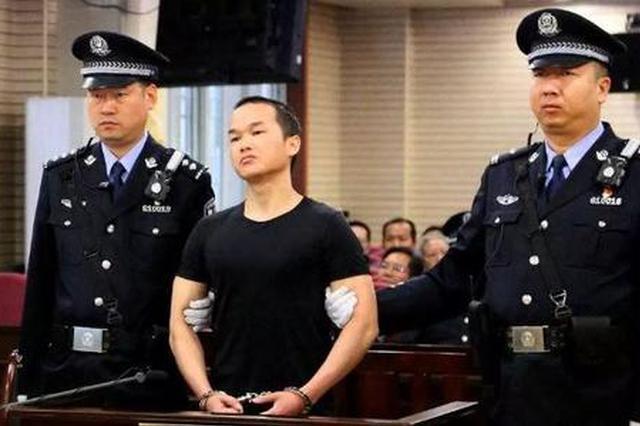 中青报谈张扣扣被执行死刑:让司法正义消除人间戾气