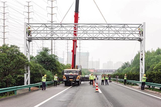 陕西省首个ETC门架完成吊装 年底前将拆除21个省界收费站