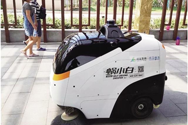 西安首台5G无人驾驶扫地机亮相 一次充电可扫3万平方米