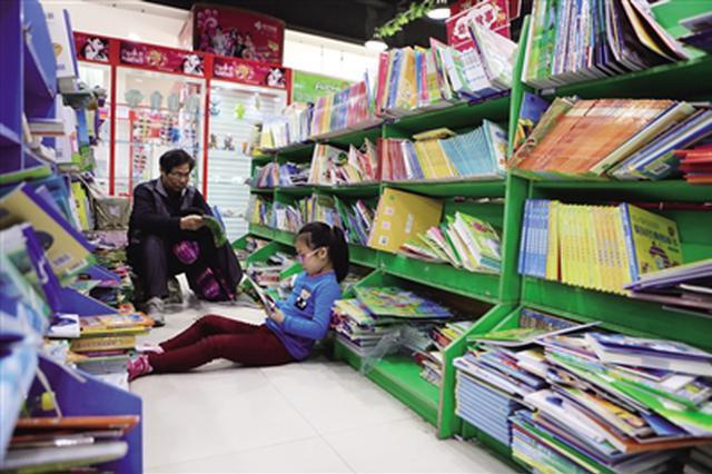 陕西全省公共图书馆免费开放 群众性文化活动提升