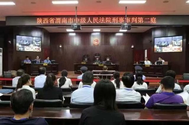 原陕西省纪委预防腐败室主任胡传祥受审:行贿超2500万