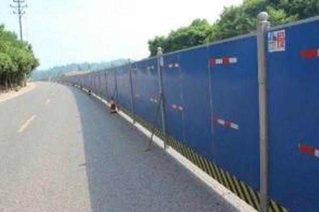 西安华清东路7月19日开始整体施工 计划工期16天