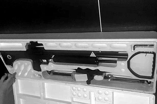 男子花近2000元网购弩枪 被警方依法没收并罚款