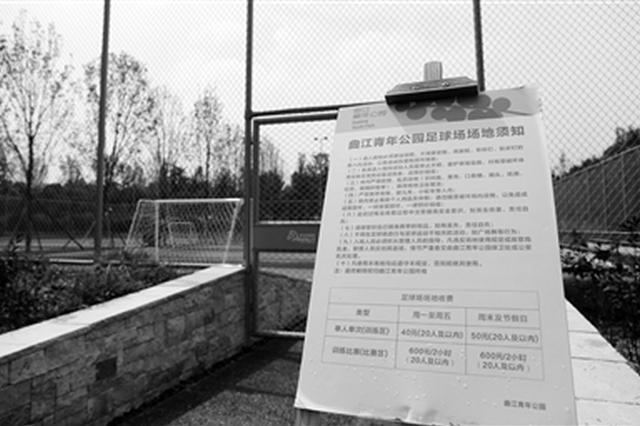 西安曲江青年公园无处买矿泉水 市民吐槽不方便