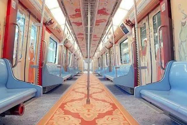 市民发现地铁车厢内没有垃圾桶 地铁公司解释三大原因
