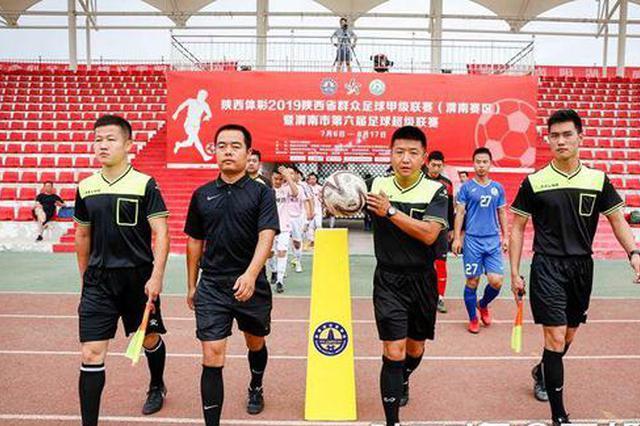 """""""三级联赛""""已推动陕西全省18个区县相继成立足球协会"""