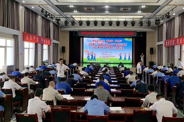 西安启动人才技能大赛 首次引入新材料等9个硬科技工种